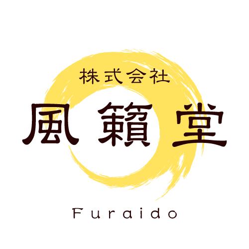 株式会社 風籟堂